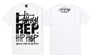 "Stussy x Manhattan Records ""I Rep Hip Hop"" T-Shirt"