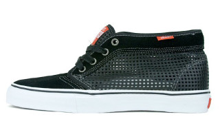 Vans Vault Chukka Boot LX Fall 2010