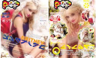 Pop Magazine x Britney Spears x Takashi Murakami