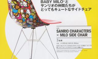 "Bape ""Sanrio Characters x Baby Milo"" Side Chair"