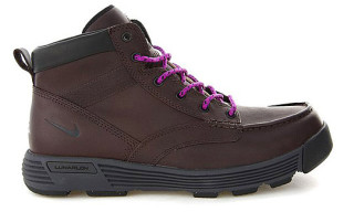 Nike ACG Lunarpath Boot