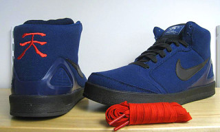 "Nike SB Zoom Paul Rodriguez IV Hi ""Akuma"" Street Fighter"