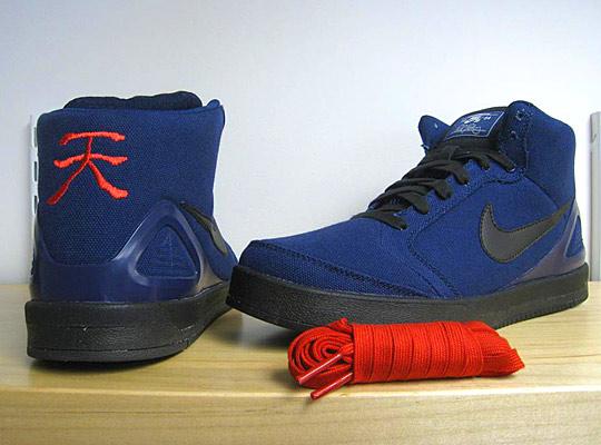detailed look d649e 1b9a1 Nike Sb Akuma For Sale
