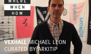 "Michael Leon ""Vexhall"" Exhibition at Pool Gallery Berlin – Recap"