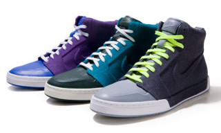 Nike Royal Mid VT Fall 2010 Pack