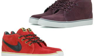 Nike Toki ND Holiday 2010