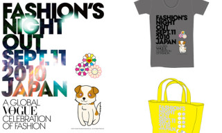 Vogue Nippon x Takashi Murakami Fashion Night Out 2010 Product