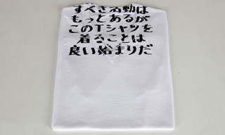 Maison Martin Margiela for World AIDS Day 2010 T-Shirt