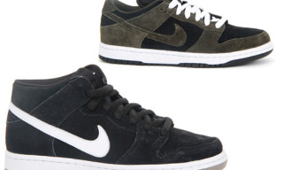 Nike SB October 2010 Quickstrikes