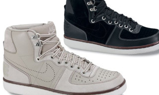 Nike Terminator Hi Basic ND Holiday 2010