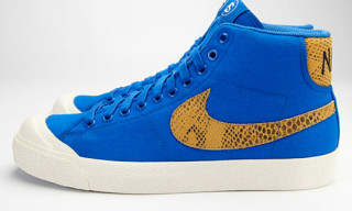 Stussy x Nike All Court Mid – Blue Canvas Colorway