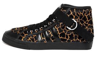 adidas Nizza Hi Lux Giraffe