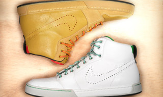 Nike Air Royal Mid Spring 2011 – A Closer Look