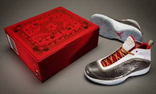Air Jordan 2011 'Year of the Rabbit'