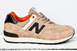new balance distric