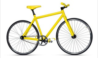 "Pharrell Williams ""Velo"" Bike for Domeau & Pérès"