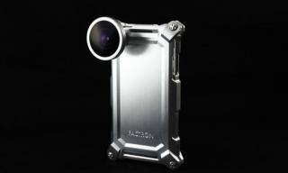 Factron Metal Gear iPhone & iPad Cases