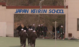Video: Keirin – Speed Racers