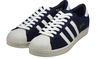 "Beauty & Youth x Bedwin x Undefeated x adidas Superstar Vin ""BBU"""