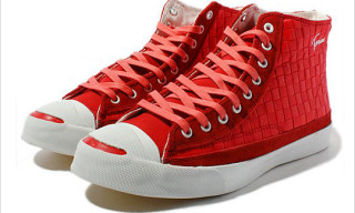 Terrem Fulfill Sneakers