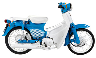 colette x Super Motor Scooter