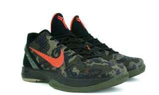 Nike Zoom Kobe VI QS 'Italian Camo'