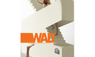"WAD Magazine #49 ""THE STREET ISSUE"""