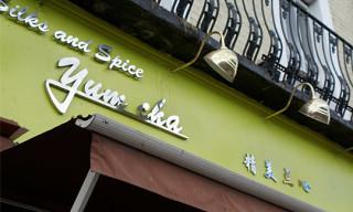 Luke Monaghan's Top 5 London Restaurants