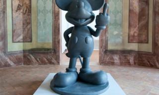 'Kindergarten' Exhibition at Galleria Civica di Modena