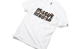 "BABY MILO ""Rescue and Rebuild"" Charity Tee"