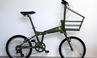 Highsnobiety x PUMA 'Bread & Butter Berlin' Bikes