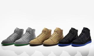 Nike Air Royal Mid SO QS – A Detailed Look