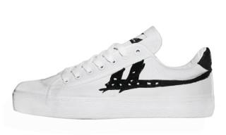 A.R.C. x Warrior Footwear Classic