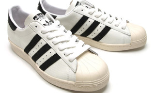 atmos x adidas Originals Superstar 80's G-SNK4
