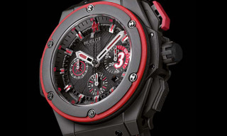 Hublot King Power 'Dwyane Wade' Edition