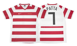 Nike x Patta Friends & Family Three Star Jersey