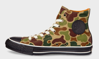 Converse Japan All Star Hunting Collection