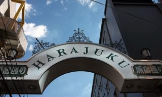 Tokyo Shopping Excursion – Harajuku