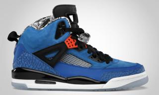 Jordan Spizike 'Knicks' Pack