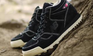 mita sneakers x Oshmann's x New Balance H710