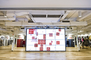 A Look Inside Uniqlo S New Global Flagship On Fifth Ave