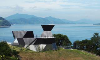 Toyo Ito Architecture Museum Japan