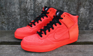 Nike Dunk Hi AC VT 'Max Orange'