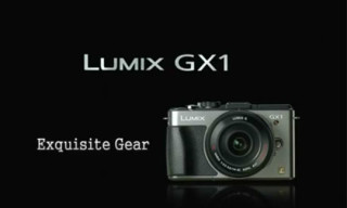 A First Look At The Panasonic Lumix GX1