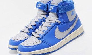 Nike Dynasty Hi Vintage – size? Exclusive
