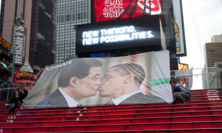 Benetton's UNHATE Guerilla Campaign Arrived in New York City