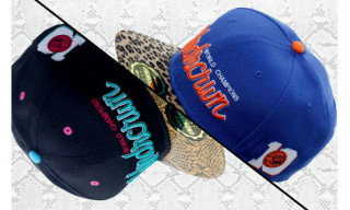 UNDRCRWN 'The Clyde' Snake and Leopard Snapback Caps