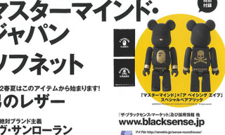 mastermind JAPAN x Bape Bearbrick Preview