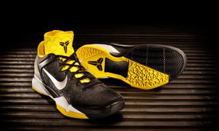 Nike Kobe VII System Supreme