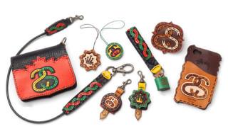Stussy x Ojaga Design Leather Accessories
